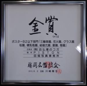 DSC01388